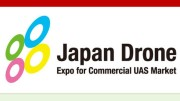 Japan Drone 2016: commercial drone expo – ジャパン ドローン 2016